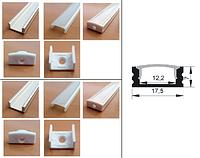 Профиль для светодиодной ленты прямой