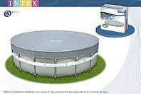 Тент для круглых каркасных бассейнов диаметром 549 см Deluxe Pool Cover Intex 28041\57900