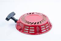 Стартер ручной в сборе на двигатель 6,5-7,5 л.с. (168F )