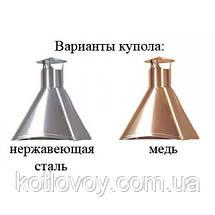Барбекю Norman Avanta Exclusiv серо-белый, с куполом из нержавейки, фото 2