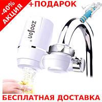Насадка на кран для очистки воды Water Purifier Zoosen проточный бытовой фильтр + монопод для селфи, фото 1