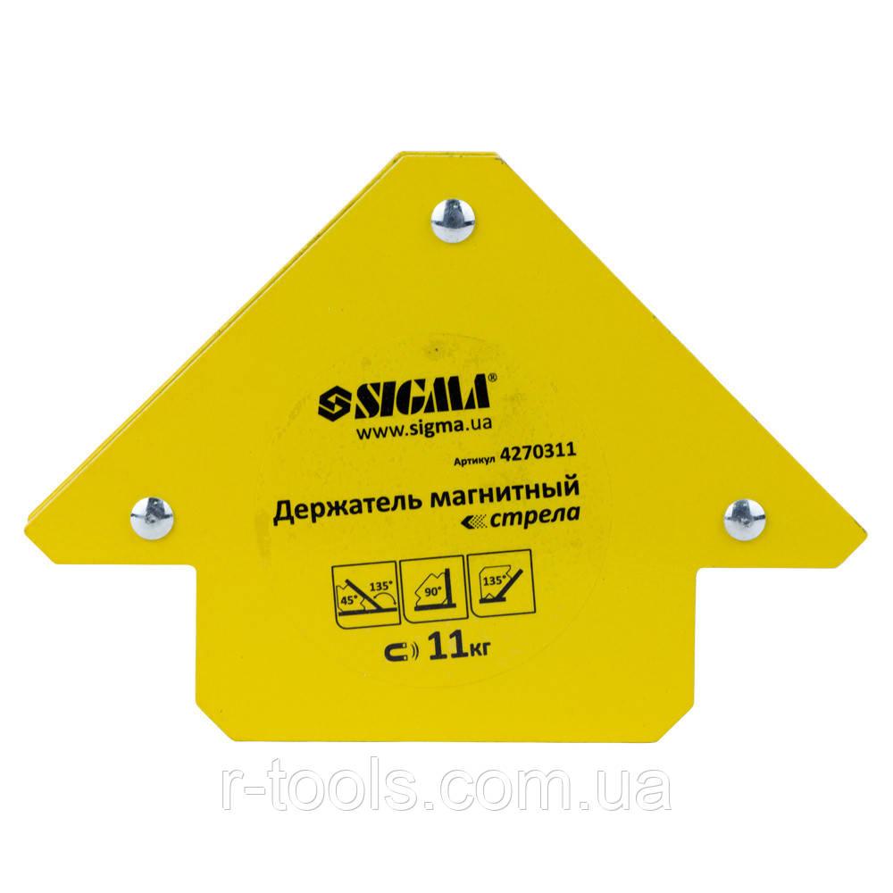 Тримач магнітний стріла 11 кг 75×65 мм 45,90,135° Sigma 4270311
