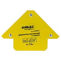 Тримач магнітний стріла 11 кг 75×65 мм 45,90,135° Sigma 4270311, фото 1