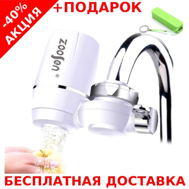 Насадка на кран для очистки воды Water Purifier Zoosen MAT CASE проточный бытовой фильтр + powerbank 2600 mAh
