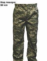 Штаны камуфляж Летние уставные Украинской армии-пиксель цифра ВСУ ММ14 - 2019