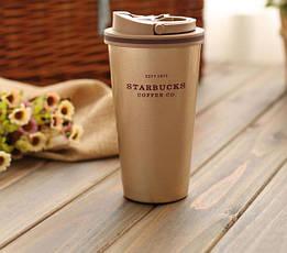 Термокружка  с ручкой Starbucks Золото, фото 3