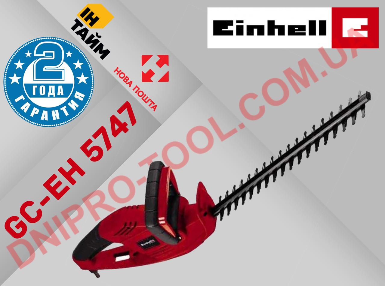 Электрический триммер Einhell GC-EH 5747