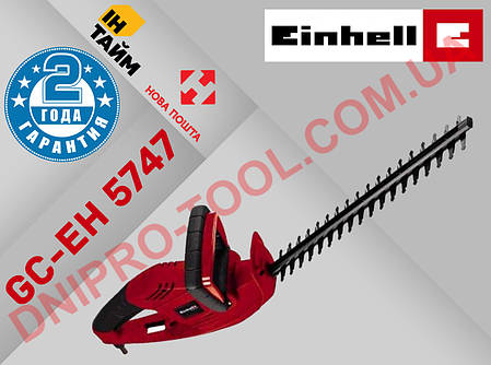 Электрический триммер Einhell GC-EH 5747, фото 2