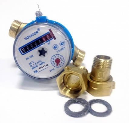 Счетчик Воды Новатор ЛК-2.5 Холодный