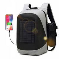 Рюкзак антивор с солнечной батареей, USB UFT SBP1 Solar Backpack Black/Grey оригинальный подарок