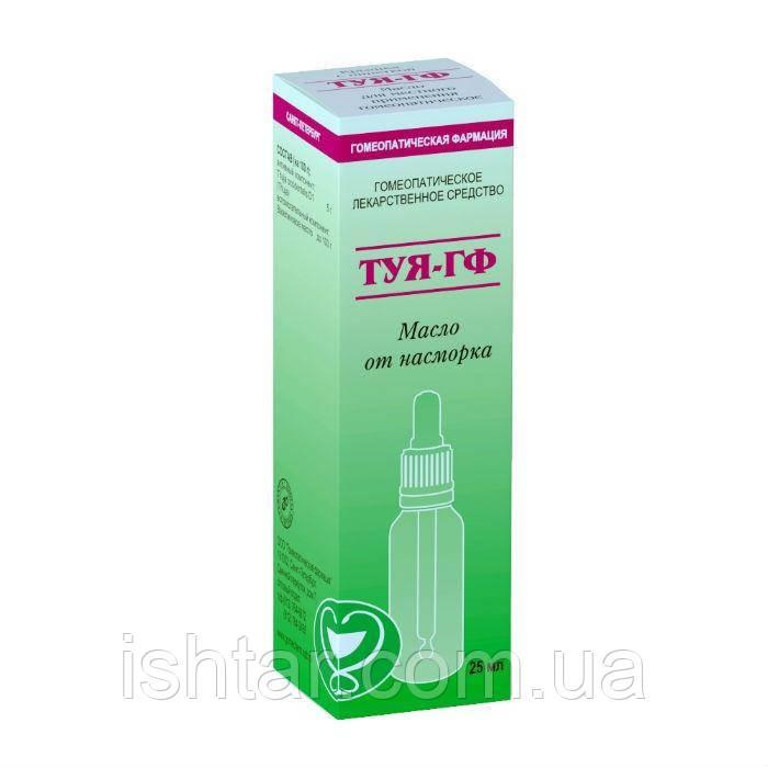 Туя-ГФ масло гомеопатическое 25 мл