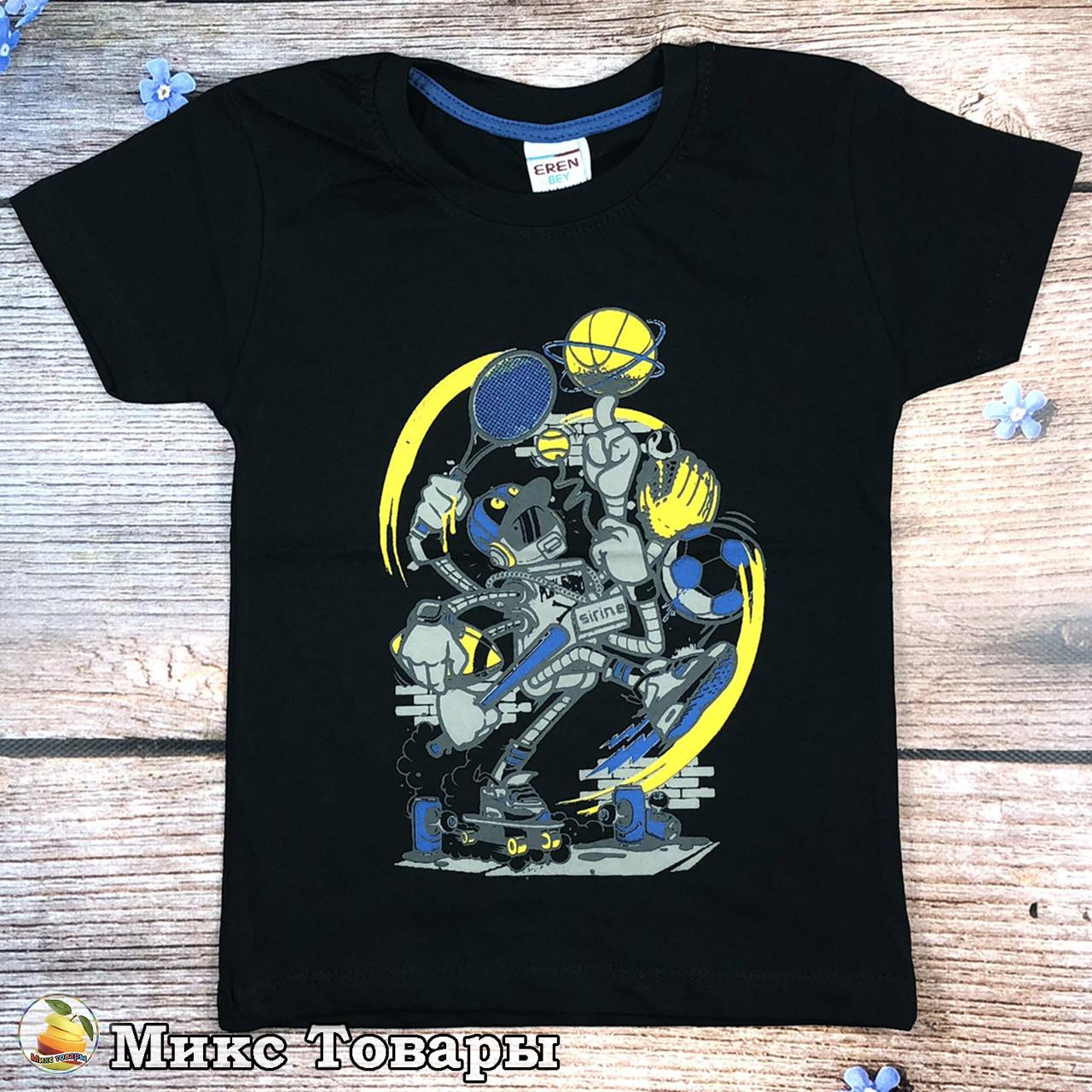 Детская футболка тёмного цвета для мальчика Размеры: 5-6,6-7,7-8,8-9 лет (8675-3)