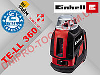 Лазерный нивелир уровень Einhell TE-LL 360 (2270110)