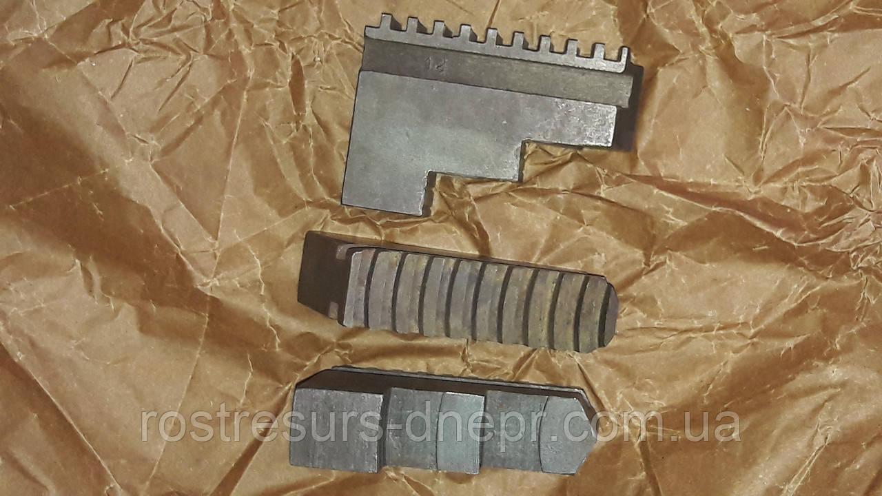 Кулачки обратные к патрону ф250 3-х кул. шаг 10 (прокаленые)