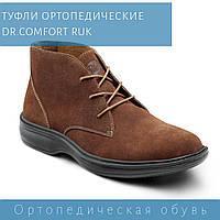 Мужские ортопедические туфли Dr.Comfort Ruk + стельки, фото 1
