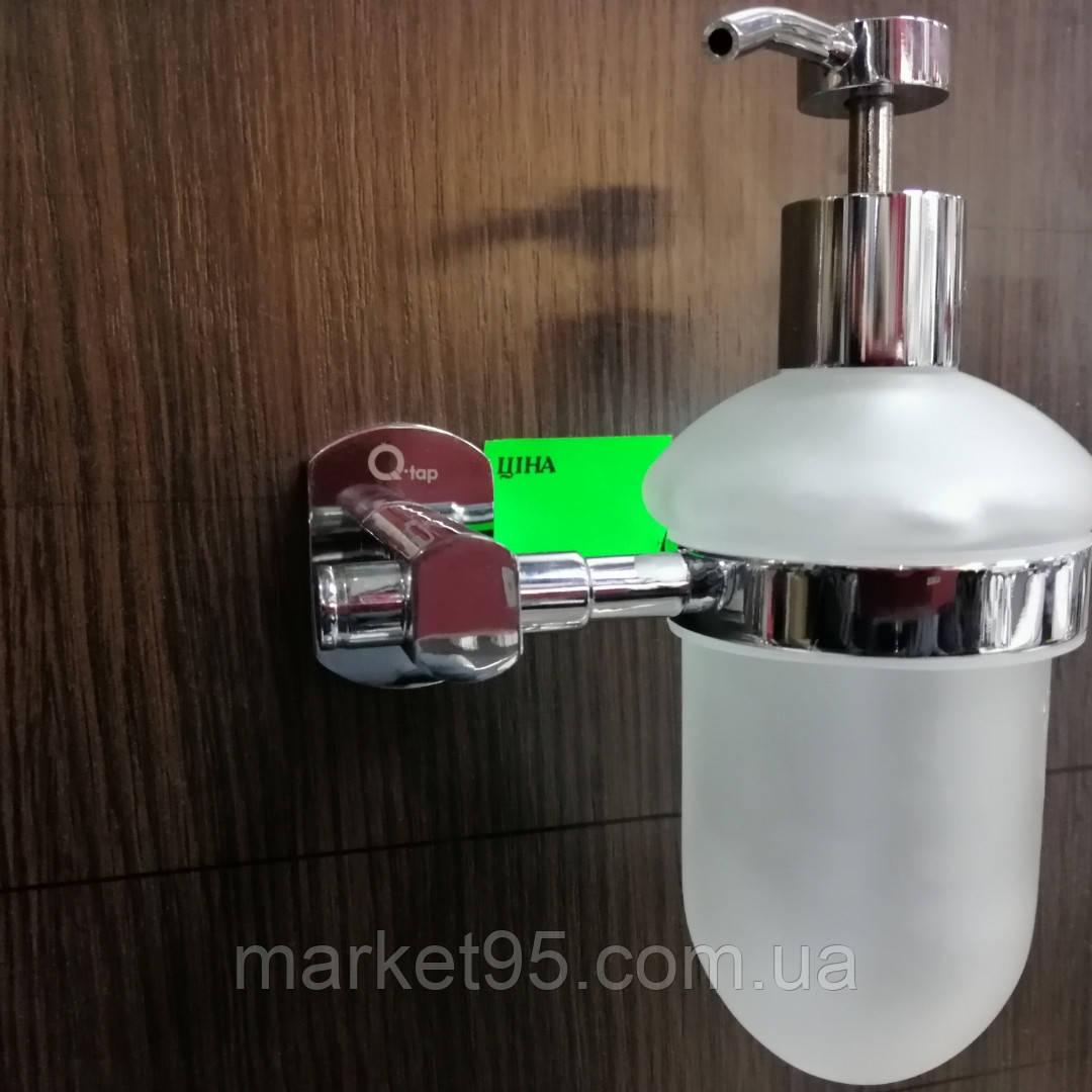 Латунный дозатор для жидкого мыла  200 мл