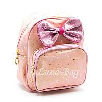 Рюкзак с Бантиком 15 Цветов Розовый Размер (22*19*8)