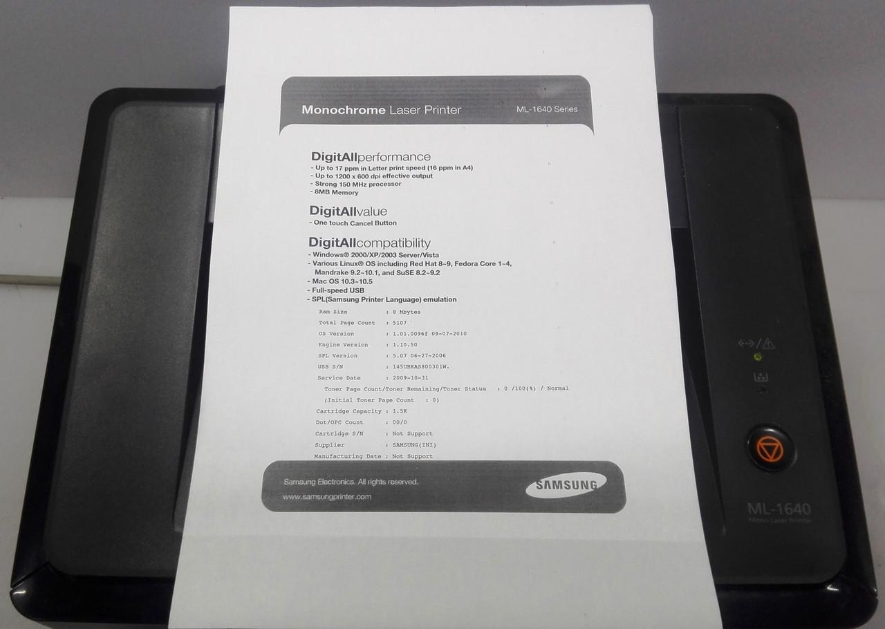 Лазерный принтер Samsung ML-1640. Очень компактный , шустрый
