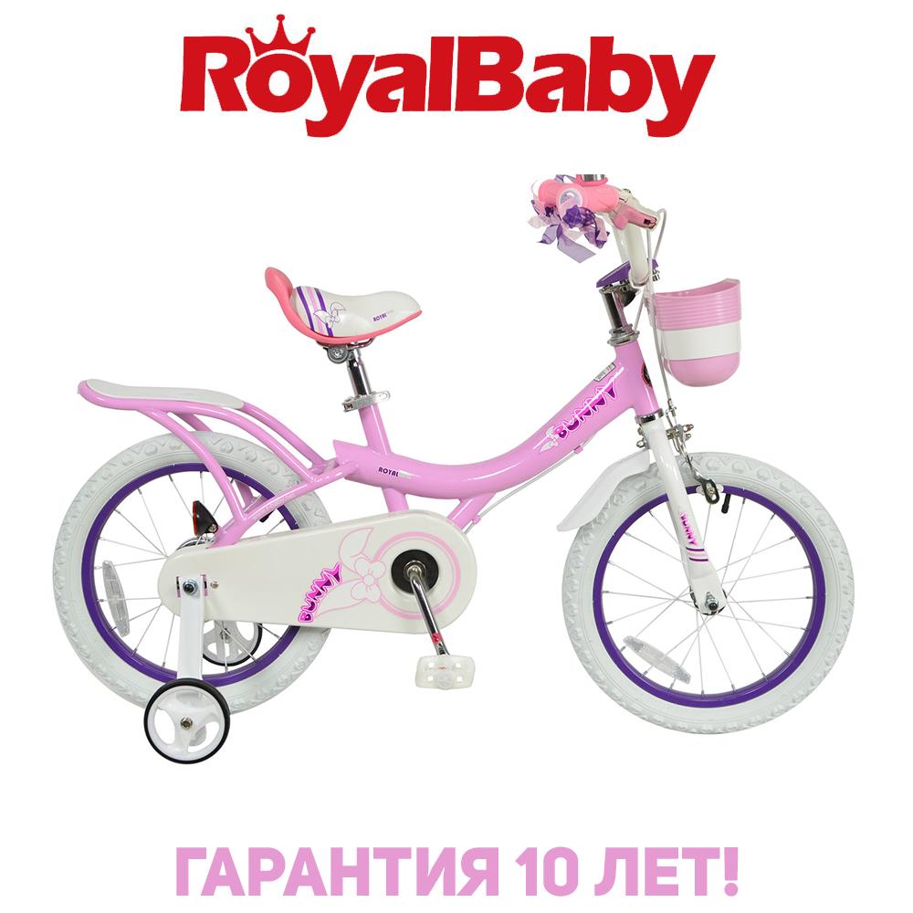 """Велосипед детский RoyalBaby  JENNY -BUNNY  16"""", OFFICIAL UA, розовый"""