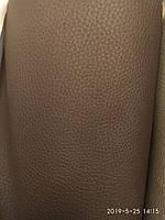 Мебельный кожзаменитель кожзам для обшивки мягкой мебели Польша ширина 140 см сублимация 2019 цвет коричневый, фото 1