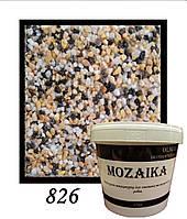 Мозаичная штукатурка (Мармурова штукатурка) 25 кг № 826 (2мм)