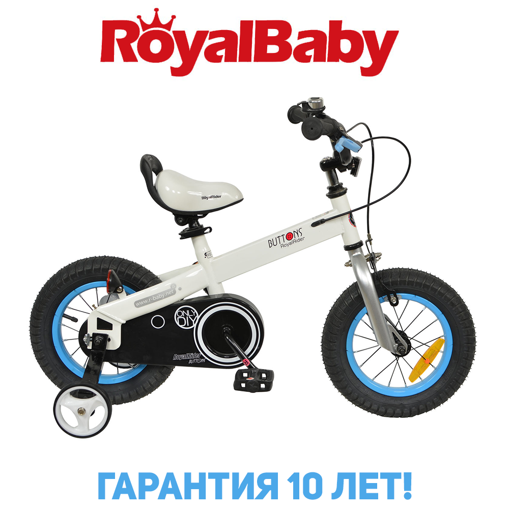 """Велосипед детский RoyalBaby BUTTONS 12"""", OFFICIAL UA, бело-синий"""
