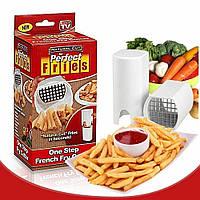Прибор для нарезки картофеля фри Perfect Fries