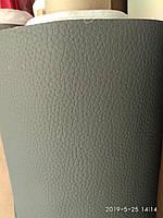 Мебельный кожзаменитель кожзам для обшивки мягкой мебели Польша ширина 140 см сублимация 2019 цвет черный