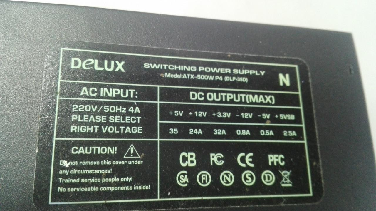 Мощный блок питания DELUX 500W (DLP-35D)
