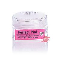 Розовая акриловая пудра NFU Powder White 14 г