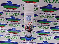 Verylube XADO Очиститель автомобильных кондиционеров (пенный)