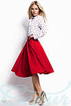 Классическая юбка клеш с высокой посадкой красная, фото 2