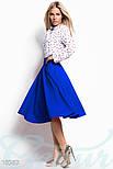 Классическая юбка клеш с высокой посадкой синяя, фото 2