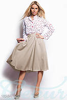 Классическая юбка клеш с высокой посадкой бежевая