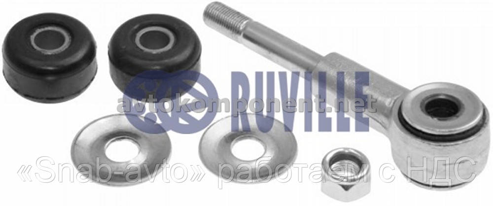 Стойка стабилизатора FIAT (производство Ruville) (арт. 915900), ACHZX