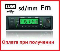 Магнитола  автомобильная автомагнитола USB MP3 FM Starlite stl-302