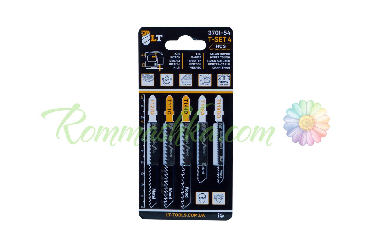 Набор полотен пильных для лобзика LT - T111C x T118A x T119BO x T127D x T144D (5 шт.)