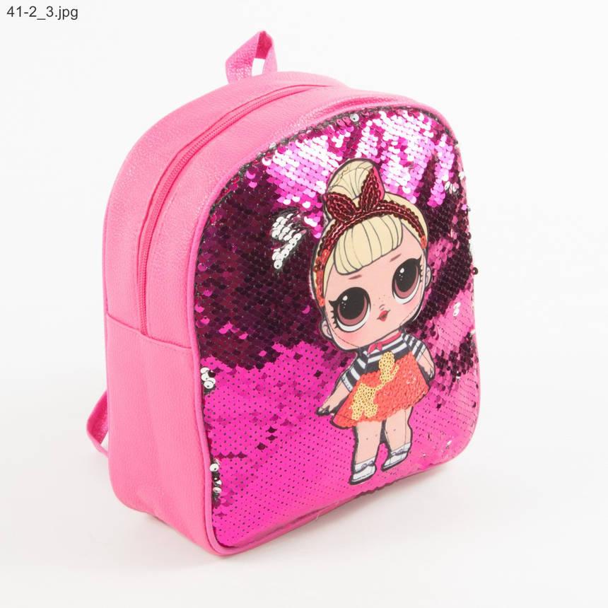 Детский рюкзачок ЛОЛ с пайетками - №19-41-2 - Малиновый, фото 2