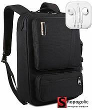 Рюкзак Сумка для Ноутбука 15-17 дюймов в стиле Socko с Наушниками Черный