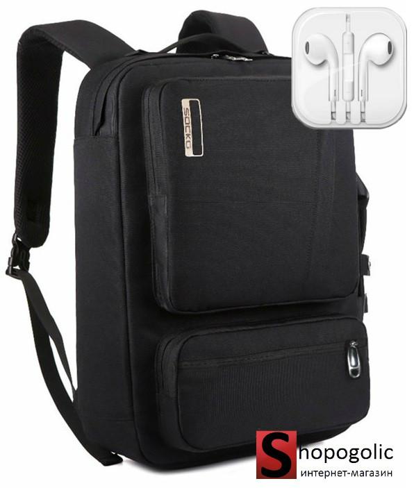 4a2186354246 Рюкзак Сумка для Ноутбука 15-17 дюймов в стиле Socko с Наушниками -  Shopogolic в
