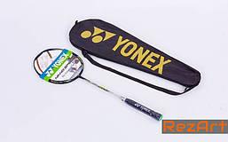 Профессиональная ракетка для бадминтона YONEX+чехол