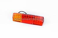 Фонарь КАМАЗ задний светодиод, правый+левый (нового образца)  (арт. 5320-3716010/11-33), ACHZX