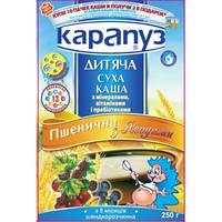 Безмолочная каша Карапуз пшеничная с ягодами, минералами, витаминами и пребиотиками, 250 г
