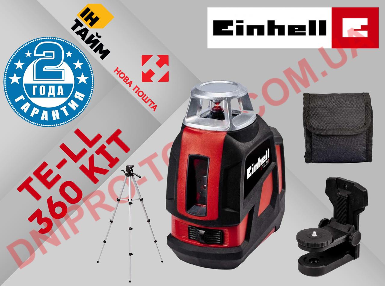 Лазерный нивелир уровень Einhell TE-LL 360 kit (2270110, 20705813)