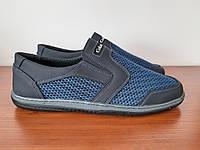 Туфлі чоловічі літні сині сітка ( код 919 ), фото 1