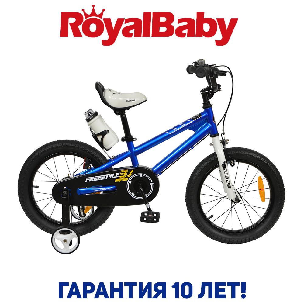 """Велосипед детский RoyalBaby FREESTYLE 18"""", OFFICIAL UA, синий"""