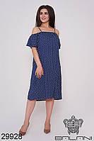 Платье летнее женское, размер: универсальный 48-54