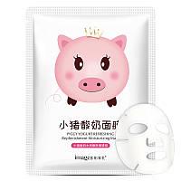 Маска-салфетка для лица йогуртовая IMAGES Piggy Yogurt Refreshing Replenishment Moisturizing Mask White (25г)