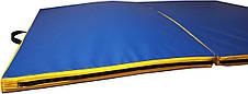 Спортивный складной мат 150-100-5 см с 2-х частей , фото 2