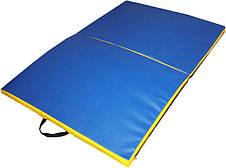 Спортивный складной мат 150-100-5 см с 2-х частей , фото 3